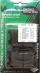Vesrah Brake Pad set XS650 1977-84 + more Photo